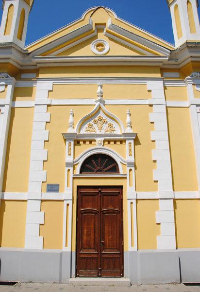 Liszt Ferenc Alapfokú Művészetoktatási Intézmény (fotó: Kecskeméti Krisztina)